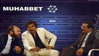 Muhabbet 4 - Hey Erenler [ (Musa Eroğlu ) © Arda Müzik ]