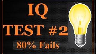 IQ Test : #2