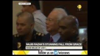 Former Malaysian PM Najib Razak arrested in 1MDB Scandal