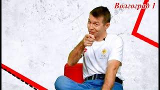 """""""Арена Спорт"""" №15. МБУ ФОК """"Нефтяник"""" #АренаСпорт"""