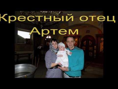 Крещение Софьи Галкиной
