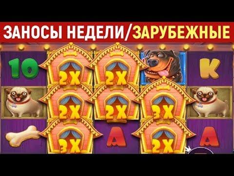 Всемирные онлайн казино играю в карты перевод
