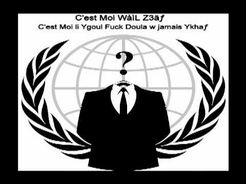 WaiL Z3aF - C'est Moi Wail Z3af