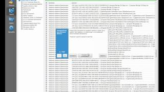 Быстрая очистка Windows | PC-Lessons.ru
