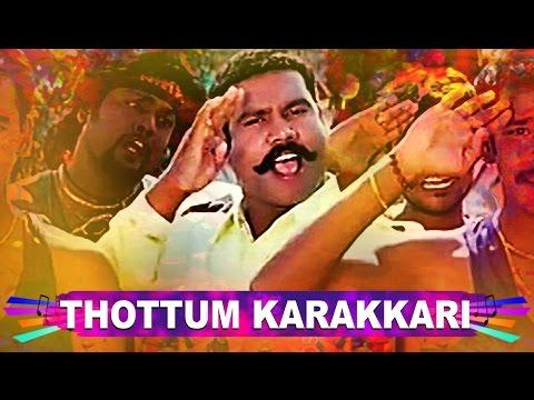 Savithriyude Aranjanam movie song | 'Thannanam thannanam....'