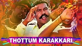 Savithriyude Aranjanam movie song | 'Thannanam thannanam....'