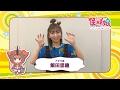 【飯田里穂さんSPメッセージ!】怪獣娘's FES! よみうりランドで3/19開催!