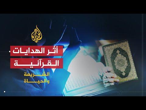 الشريعة والحياة في رمضان - مع المفكر الإسلامي عبد الفتاح مورو