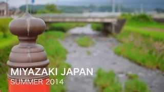 Traditional Japan Miyazaki