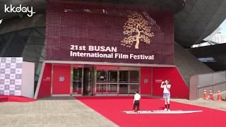 KKday【韓國超級攻略】釜山電影的殿堂