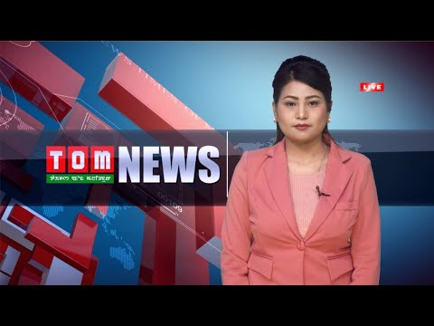 TOM TV 9:00 PM MANIPURI NEWS, 27 FEB 2020
