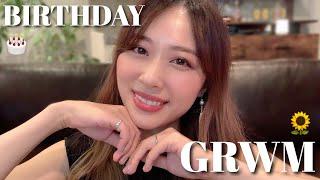 誕生日ディナーに行く日の準備動画🍽🎉お気に入りコスメでメイク💗/My Birthday!GRWM!/yurika