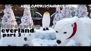 korea vlog everland theme park part 3