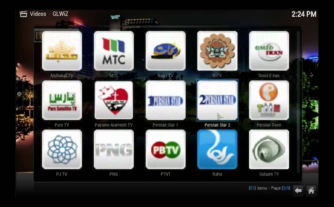 How to watch Persian (Iran) TV on TVedia TV Box - GLWIZ tv