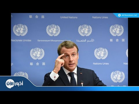 ماكرون: على المجتمع الدولي إنهاء انقساماته حول ليبيا  - نشر قبل 2 ساعة