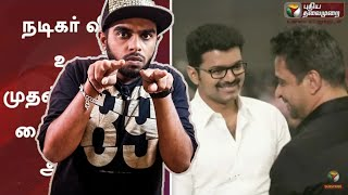 Official: Arjun In Thalapathy 64 - Heroine Of Thalapathy 64 | Thalapathy Vijay | Enowaytion Plus