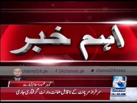 24 Breaking: Teachers up gradation notification issued