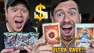 CRAZY POKEMON CARD CHALLENGE!!! (RAREST MOST EXPENSIVE CARDS)