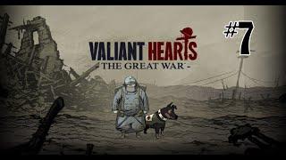 Прохождение Valiant Hearts:The Great War #7 [ПОДЗЕМНЫЕ ВОЙНЫ И ПОБЕГ]