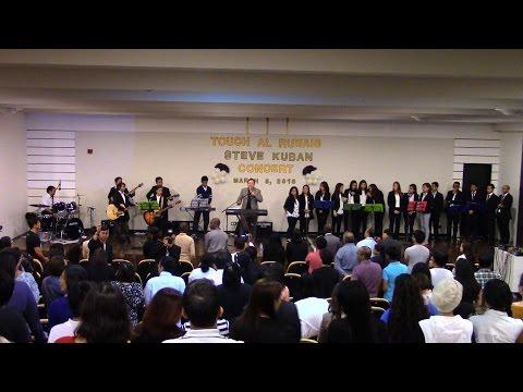Touch Al-Ruwais Concert