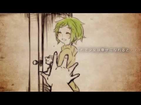 【Karaoke】 Hocus Pocus 《off vocal》 Shikemoku / GUMI, Miku