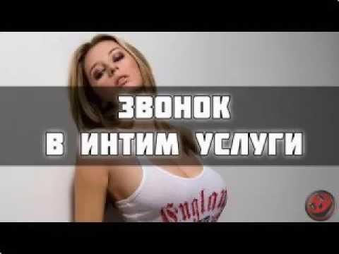 секс услуги омск