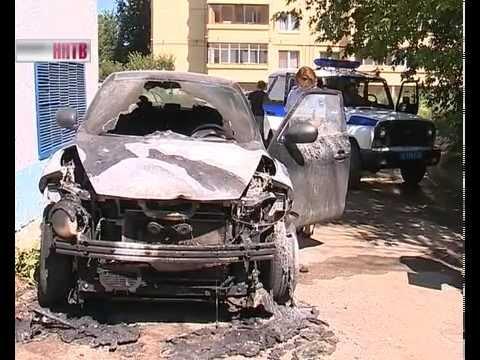 Поджог автомобилей на ул.Адмирала Макарова