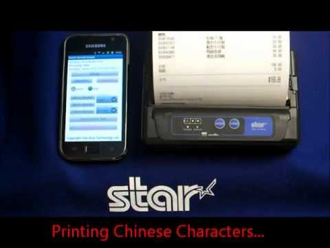 Invoice Number Generator Word Android Bluetooth Printer Driver For Escpos Printers How To Fill Out Invoice with Stamp Duty Receipt  Create Your Own Invoice Template Excel