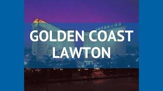 GOLDEN COAST LAWTON 4* Китай Хайнань обзор – отель ГОЛДЕН КОСТ ЛАВТОН 4* Хайнань видео обзор