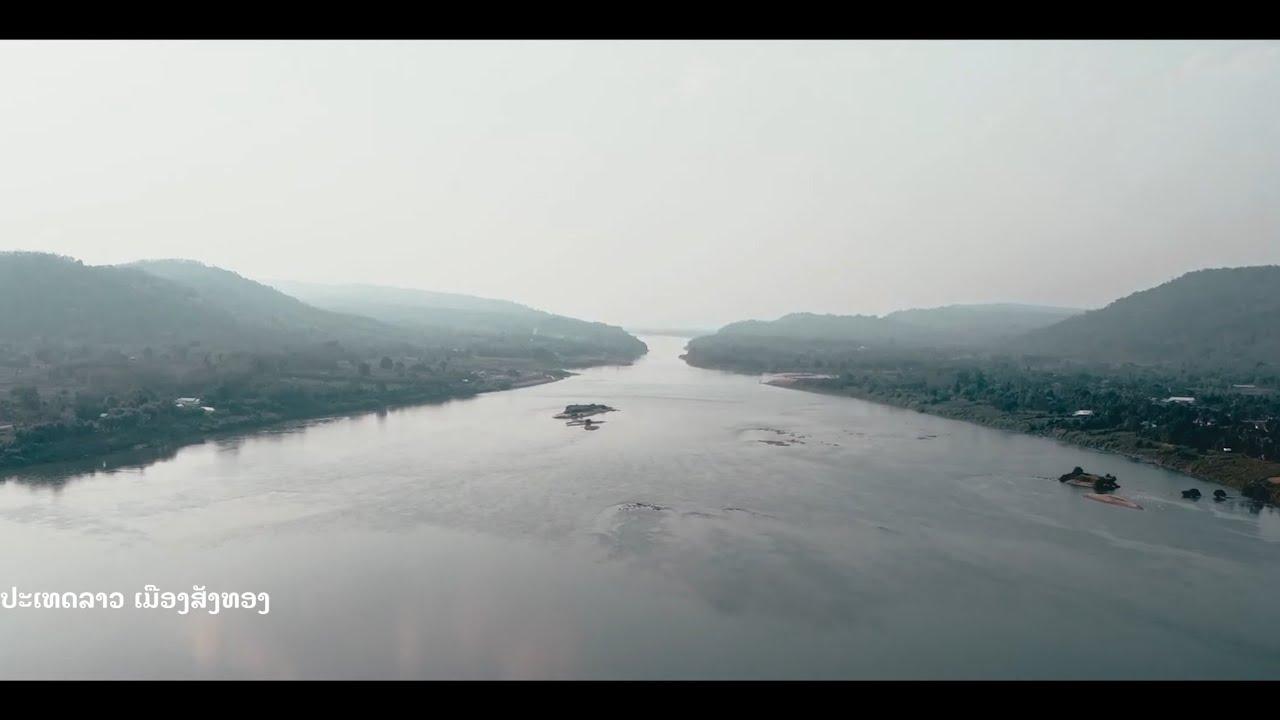 รวมภาพ Drone ตลอด 4 เดือนที่ผ่านมาที่ประเทศลาว   Saiy