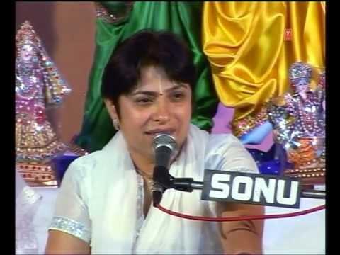 Karta Rehmat Ki Barsaat Hai Alka Goyal [Full Song] I Shree Vrishbhanu Dulari