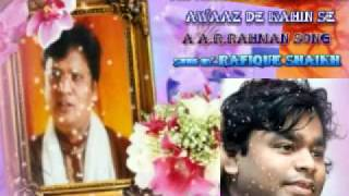 Ae Ajnabi Tubhi Kabhi Awaz De Kahinse...By...Rafique Shaikh