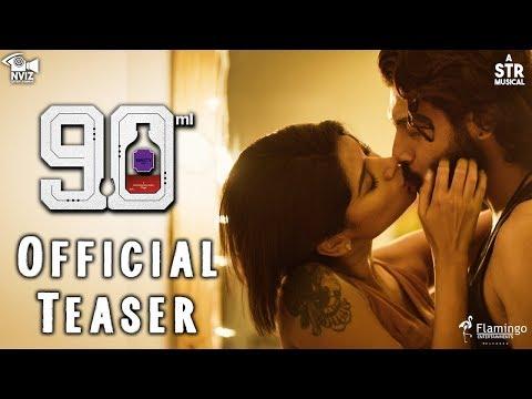 90ML - Official Trailer - ஆபாசத்தின் உச்சியில் ஓவியா -Oviya | STR | Alagiya Asura | Bigg Boss  Tamil