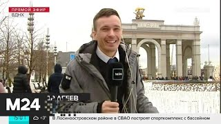 Столичные спасатели подготовили праздничную программу на ВДНХ - Москва 24