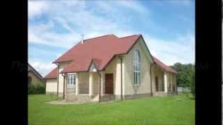 Продается дом в коттеджном поселке.(Продается новый великолепный кирпичный дом в охраняемом коттеджном поселке на 12 домов, 54км от МКАД по Симф..., 2013-08-09T08:19:59.000Z)