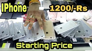 Cheapest IPhone, Vivo, oppo, Sumsung || Iphone only Rs1200 Smart phone By Vtstar