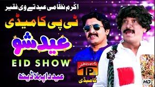 EID Show | Akram Nizami | TP Comedy