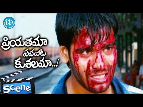 Priyathama Neevachata Kushalama Movie Scenes - Sreenu Cheats Varun Sandesh || Komal Jha