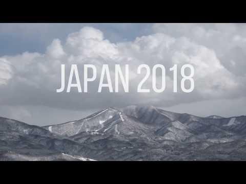 SKI SNOWBOARD MYOKO KOGEN