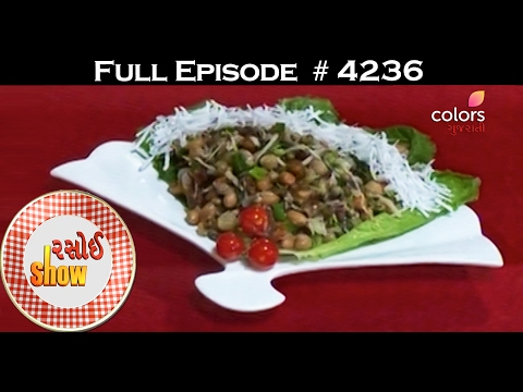 Rasoi Show - 16th February 2017 - રસોઈ શોવ - Full Episode