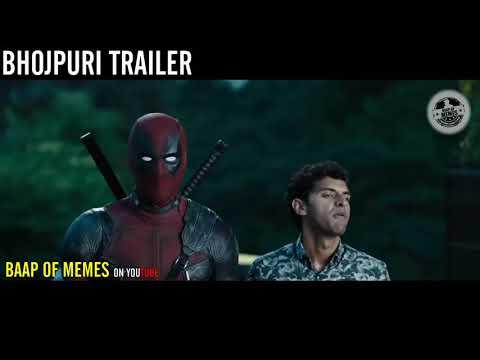 deadpool-2-trailer-in-bhojpuri-(must-watch)
