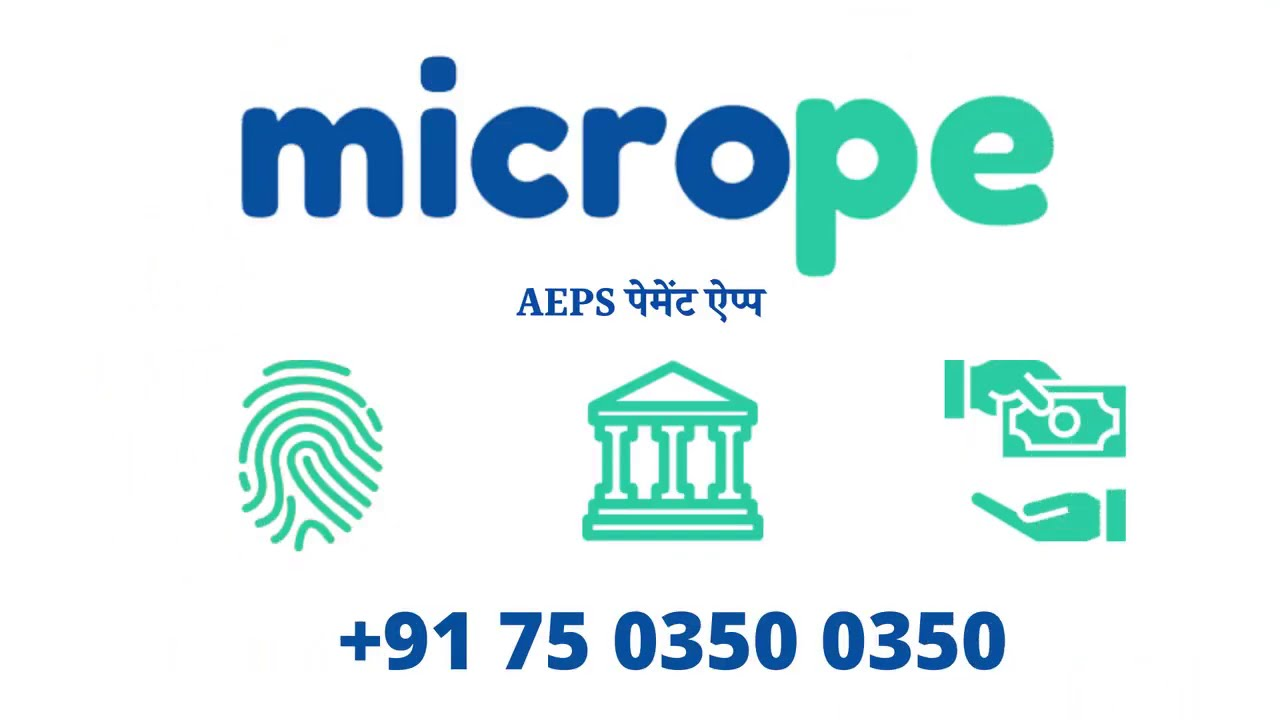 micrope AEPS , DMT Recharge And BBP App