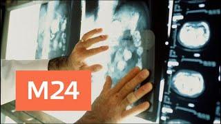Смотреть видео Собянин пригласил москвичей пройти бесплатную диагностику онкозаболеваний - Москва 24 онлайн