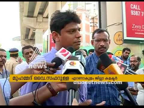 Under construction building collapses in Kochi, Metro services curtailed