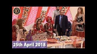 Good Morning Pakistan - Baraat Day, Meethi Meethi Rasmein - Top Pakistani show