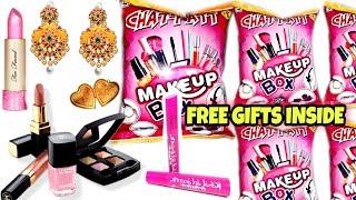 OMG got 16 Makeup Gifts inside Make up Box snacks  Free Gifts and Money inside  Snackiya