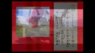 津村謙 - 流れの旅路