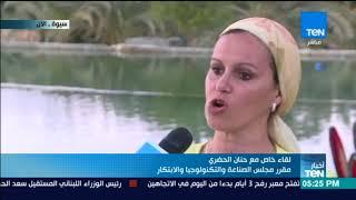 أخبارTeN - مهرجان التمور في واحة سيوة ينطلق للعام الثالث على التوالي
