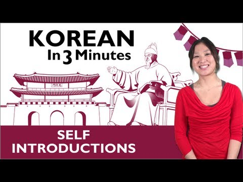 Thumbnail: Learn Korean - How to Introduce Yourself in Korean