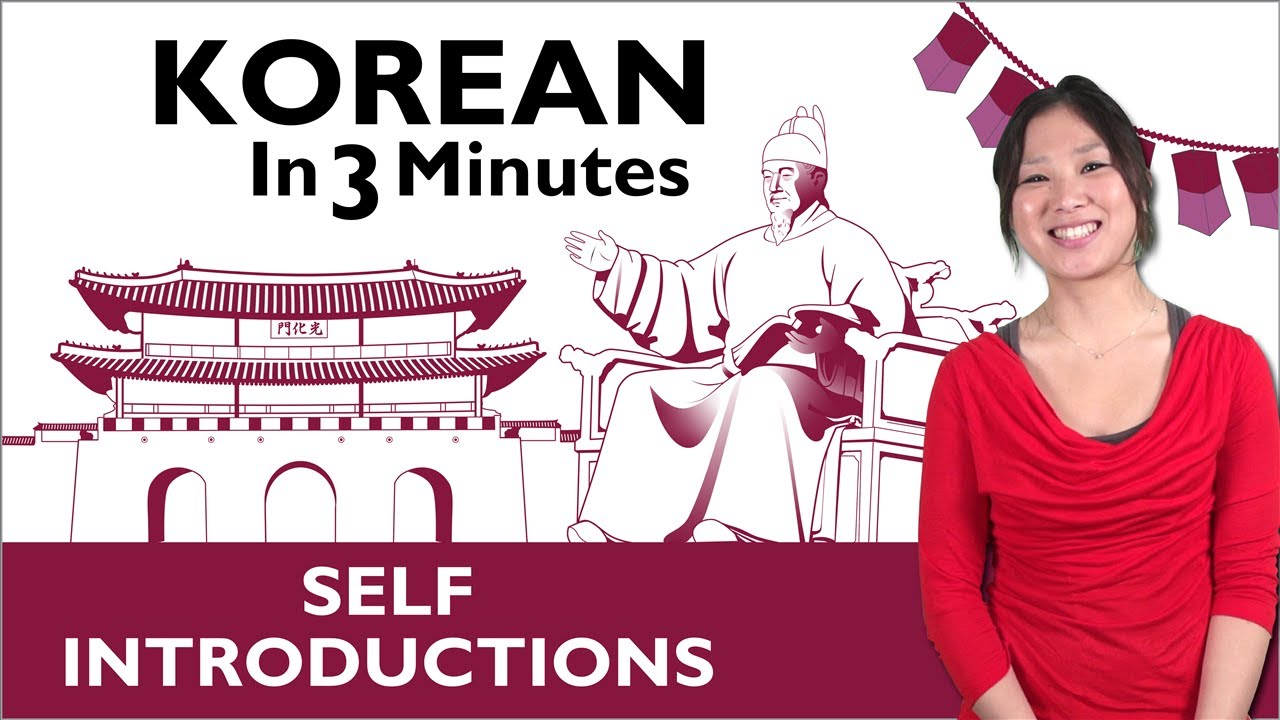 Learn Korean How To Introduce Yourself In Korean Youtube